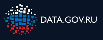 Портал открытых данных Российской Федерации